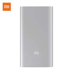 【正規品】Xiaomi充電器